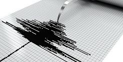 Ο Σεισμός των Ιωαννίνων και η Τραγωδία της Marfin