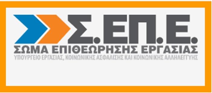 RBU – «Δεν υπάρχουν απολύσεις και διαθεσιμότητα στην ατζέντα της Τράπεζας»