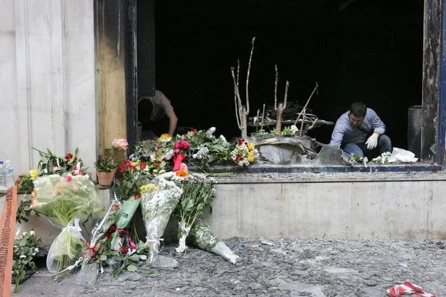 Τραγωδία MARFIN – 9 Χρόνια Μετά…
