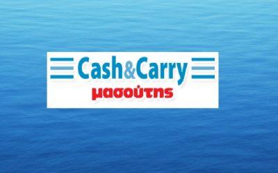 Νέα συνεργασία του Συλλόγου μας – Cash & Carry Μασούτης