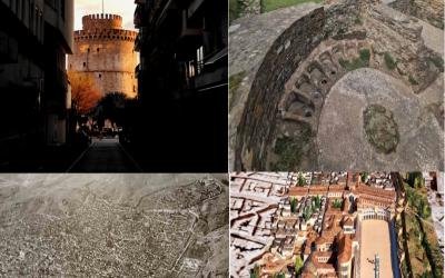 Διαδικτυακή Ξενάγηση στη Θεσσαλονίκη- Το Πανόραμα μιας Πόλης Βασίλισσας