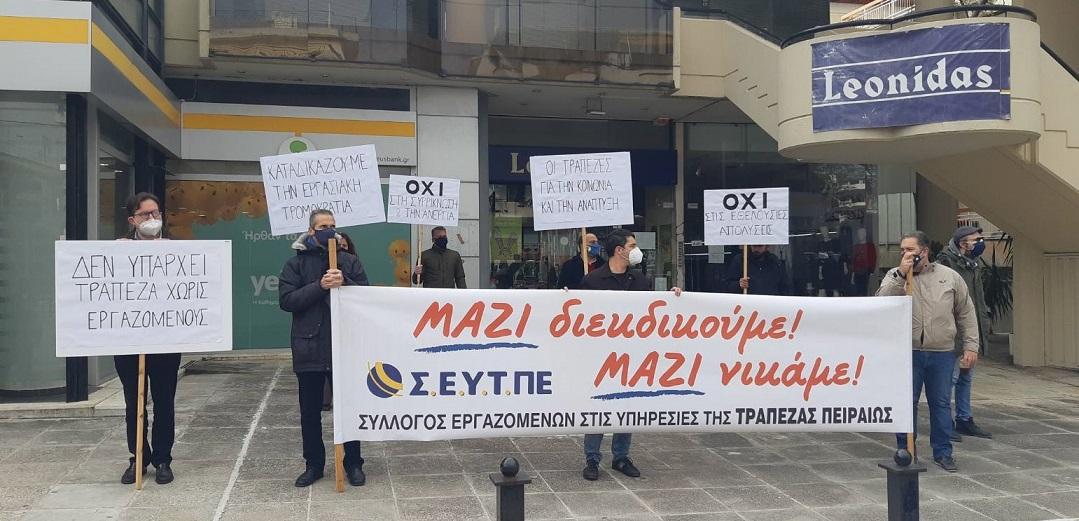 Παράσταση διαμαρτυρίας  στα καταστήματα που κλείνουν – Άμεση τοποθέτηση των συναδέλφων